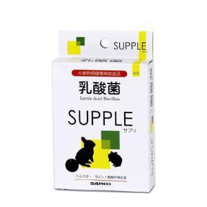 サンコー 乳酸菌 SUPPLE|usagiya