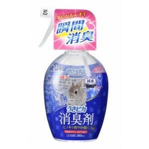Top Breederヒノキア 消臭剤 ヒノキの香り|usagiya