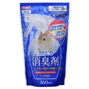 Top Breederヒノキア 消臭剤 ヒノキの香り 詰替え|usagiya