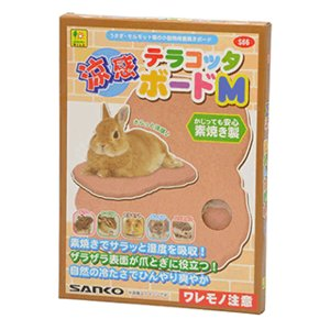 サンコー 涼感テラコッタボード M usagiya