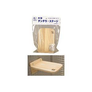 木製チンチラステージ|usagiya