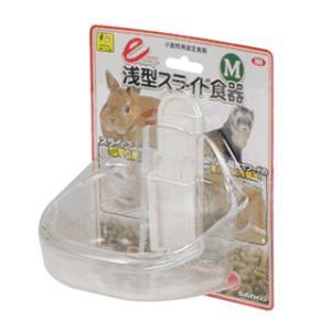 SANKO イージー浅型スライド食器M usagiya