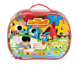 1.5歳でも集中して遊べる工夫がたくさんつまっている、対象年齢1.5歳のニューブロックバッグ登場。 ...