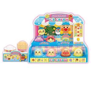 【数量限定目玉】アンパンマン のっけてポン! アイスちょうだい ジョイパレット知育玩具 おもちゃ おままごと ごっこあそび