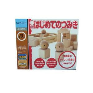 【送料無料(北海道沖縄離島は除く)】ウッディプッディ木のおもちゃ カードつきパズル積み木 楽しい世界旅行woodypuddy パズルつみき知育玩具 おもちゃ|usakids