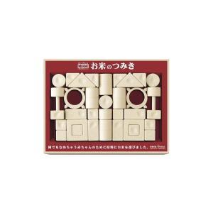 送料無料(北海道沖縄離島は除く)純国産お米のつみき白米色 全32ピース ピープル  積み木 ベビーおもちゃ 0カ月から|usakids