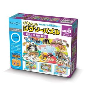 96ピース・・・日本の動物  117ピース・・・世界の動物1  140ピース・・・世界の動物2  の...