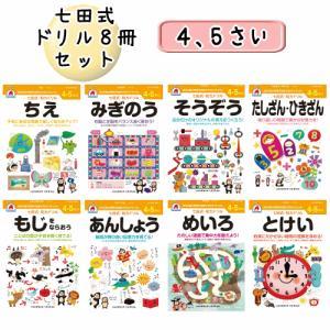 おまかせ便で送料無料くもん 入学まえの けいさん1集  5・6歳 すくすくノートシリーズ 公文出版|usakids