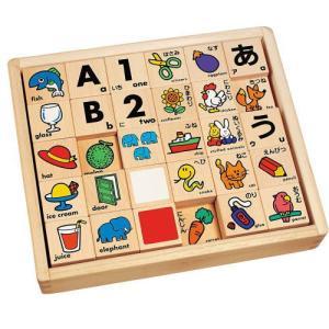 ひらがなとアルファベットのつみきがセットになったデラックスセット。 遊びながら、自然にひらがなとアル...