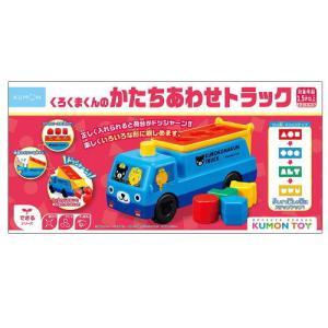KUMONTOY くもん くろくまくんのかたちあわせトラック 1歳半〜 公文 くもん出版 知育玩具 教材できるシリーズ|usakids