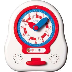手回しの学習時計です。 (注.ムーブメントがついた、いわゆる時刻を 刻む時計ではありません。)  お...