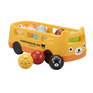 KUMONTOY くもん くろくまくんの10までかぞえてバス 公文 1歳半から くもん出版 知育玩具...