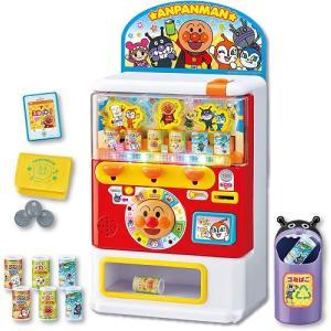 アンパンマンおしゃべりじはんき!アンパンマンのジュースちょうだいDX ジョイパレット 知育玩具 おもちゃ自動販売機|usakids
