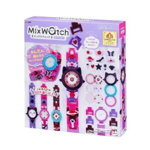 Mix watch ミックスウォッチ ガーリービター 513993メガハウス メイキングトイ 女の子おもちゃ おしゃれ手作り|usakids