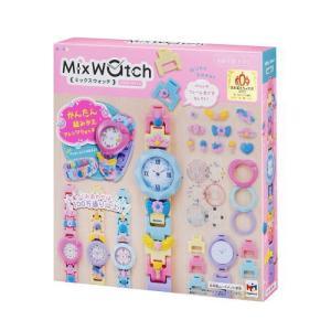 Mix watch ミックスウォッチ ミルキースイート  514006メガハウス メイキングトイ 女の子おもちゃ おしゃれ手作り|usakids