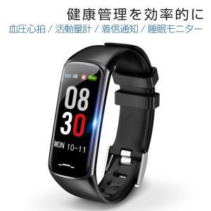 【商品名】 多機能スマートウォッチ  【仕様】 対応アプリ:Hband 重量:25g IPS:0.9...