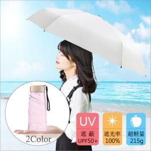 日傘 折りたたみ傘 軽量 uvカット 100%完全遮光 折りたたみ傘 レディース メンズ 折り畳み傘 おしゃれ 晴雨傘 6本骨 濡れない 遮熱 耐風 可愛い
