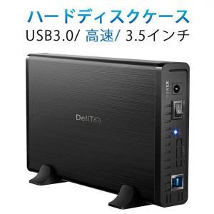 【商品名】 3.5 インチHDDアルミケース  【仕様】 最大容量:6TB カラー:ブラック 適用デ...