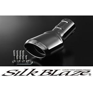 SilkBlaze シルクブレイズ 【50系プリウス】 マフラーカッター ユーロタイプ/シルバー SB-CUT-146-S