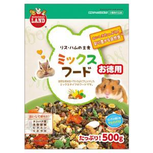マルカン リス・ハムの主食 ミックスフード お...の関連商品8