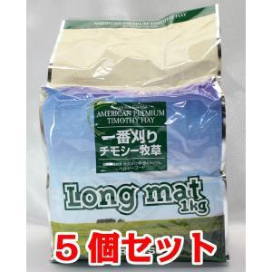 【お買い得】【5個セット】 オリミツ ロングマ...の関連商品9