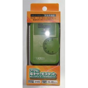 電球型保温器具の温度管理ができます。 カゴ全体を暖めたい時、部分的に暖めたい時センサーの位置をうまく...