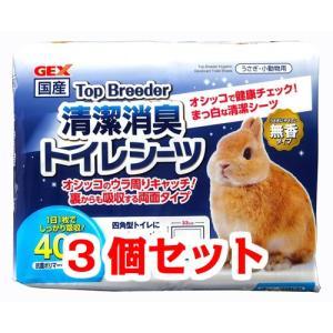 【お買い得】【3個セット】 トップブリーダー ...の関連商品5