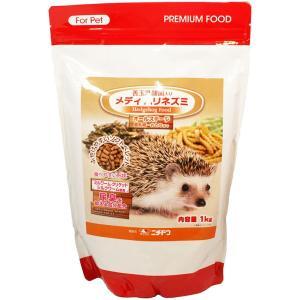 ニチドウ マルチサプリメントフード メディ ハリネズミ 1kg(フード、餌、ペレット)