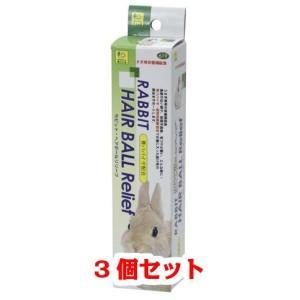 【お買い得】【3個セット】 三晃商会 サンコー ...の商品画像