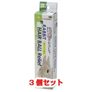 【お買い得】【3個セット】 三晃商会 サンコー...の関連商品4