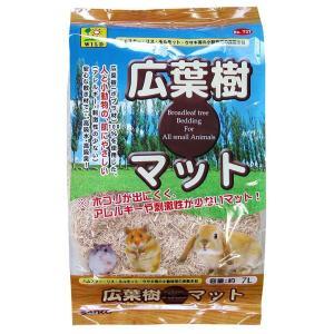 三晃商会 サンコー 広葉樹マット 7Lの関連商品6