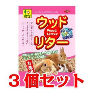 【お買い得】【3個セット】 三晃商会 サンコー...の関連商品6