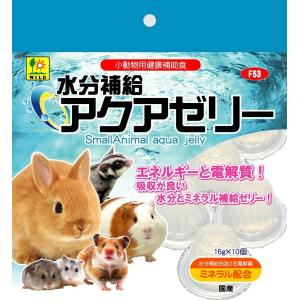 三晃商会 サンコー 水分補給 アクアゼリー (...の関連商品5