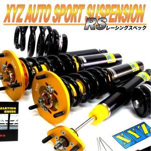 XYZ 車高調 RS Type ランエボ4 CN9A ミツビシ RS-MT18 フルタップ車高調 全長調整式車高調 30段階減衰力調整付車高調 usautotrading3