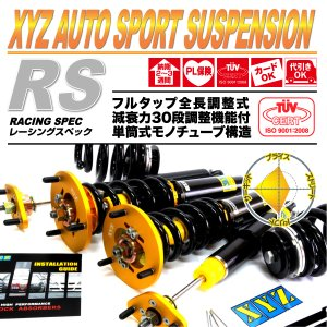 XYZ 車高調 RS Type サニー B14 EB14 FB14 ニッサン RS-NI30 フルタップ車高調 全長調整式車高調 30段階減衰力調整付車高調 usautotrading3