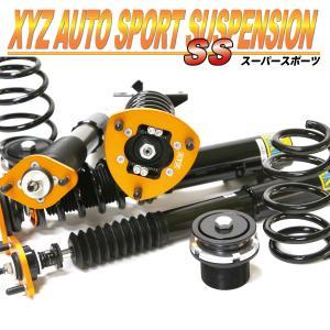 XYZ 車高調 マーチ K12 ニッサン SS Type SS-NI18 フルタップ車高調 全長調整式車高調 30段階減衰力調整付車高調 usautotrading3