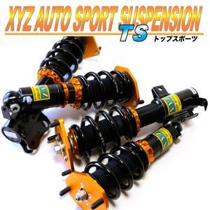 XYZ 車高調 TS Type ホンダ アコードワゴン CE1 CF2 TS-HN03-B フルタップ車高調 全長調整式車高調 30段階減衰力調整付車高調|usautotrading3