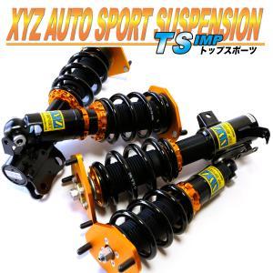 XYZ 車高調 TS Type-IMP PORSCHE ポルシェ 911 996 ターボ 4WD TS-PO03 フルタップ車高調 全長調整式車高調 30段階減衰力調整付車高調 usautotrading3