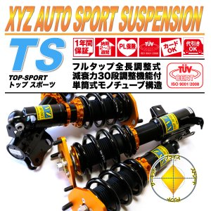 XYZ 車高調 TS Type スズキ スイフト スイフトスポーツ ZC72 ZC32 TS-SZ07 フルタップ車高調 全長調整式車高調 30段階減衰力調整付車高調|usautotrading3