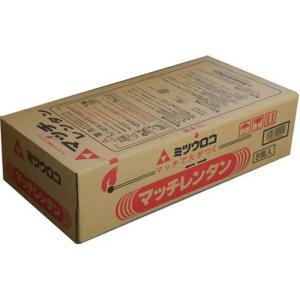 練炭 ワンマッチレンタン 8個入り 固形燃料 コンクリート 養生 ミツウロコ コTD