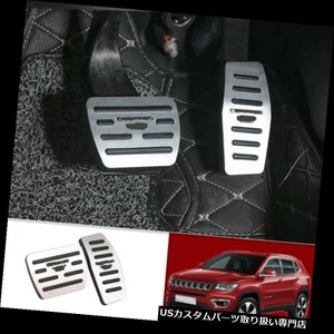 Sport Pedal Cover For Dodge Journey Jeep Compass Patriot Gas Brake Accessories