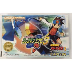 GBA ロックマン エグゼ3*ゲームボーイアドバンスソフト(箱説付)【中古】