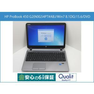 ProBook 450G2(N0G54PT#ABJ/Win7 8.1DG) HP Core i5-2.2GHz(5200U)/4G/500G/DVDマルチ/15.6/マウス 2016年頃購入 [バリュー品] [中古]|usedpc1