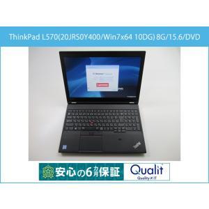 ThinkPad L570(20JRS0Y400/Win7x64 10DG) Lenovo Core i5-2.3GHz(6200U)/8G/500G/DVDマルチ/15.6/マウス/指紋認証 2018年頃購入 [バリュー品] [中古]|usedpc1