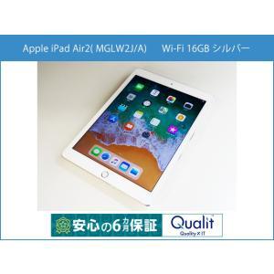 iPad Air2(MGLW2J/A) Apple Wi-Fi/16GB/シルバー/指紋認証 201...
