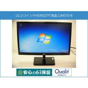 Qualit 中古 液晶ディスプレイ モニター [サイズ]            509× 181×...