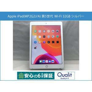 Qualit 中古パソコン 中古 iPad タブレット [CPU]               A9...