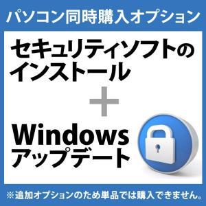 ウイルス対策/セキュリティソフトのインストール+Window...