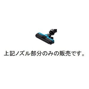 TOSHIBA 純正 TOSHIBA (東芝) 掃除機 ☆クリーナー用床ブラシ ...