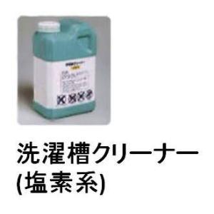 TOSHIBA 東芝 洗濯槽クリーナー(塩素系) 9000400305P06jul13